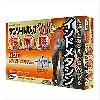 【第2類医薬品】サンツールパップVH 24枚