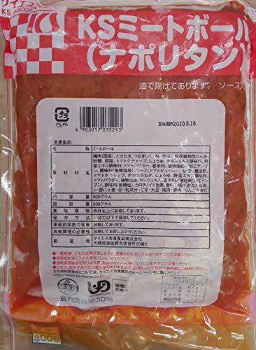 ミートボール ナポリタン 900g(固形500g)×12P(P約50個) 業務用 冷凍 肉団子 肉だんご