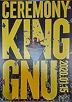 King Gnu CEREMONY 購入特典ポスター1枚