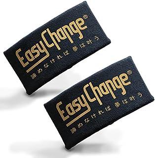EasyChange ゲルデガード 衝撃吸収ゲル 2個セット ボクシング