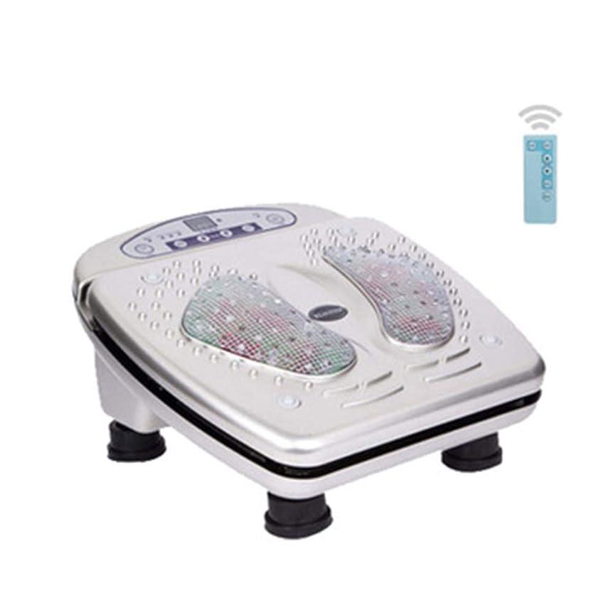 離れた有力者ペインティング足底筋膜炎および足の痛みを軽減するための熱、調節可能な強度を備えた電気指圧フットマッサージャー - 家庭用およびオフィス用 -