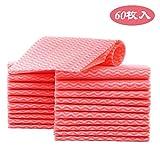 JEBBLAS 不織布ふきん キッチンエ 使い捨て ふきん カウンタークロス 油と汚れ吸収 60枚入 赤い
