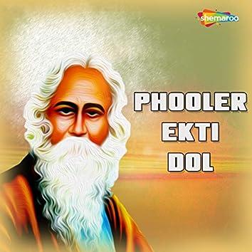 Phooler Ekti Dol