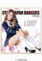 サイバージャパンダンサーズ ミニ色紙 LORY D賞 D-10