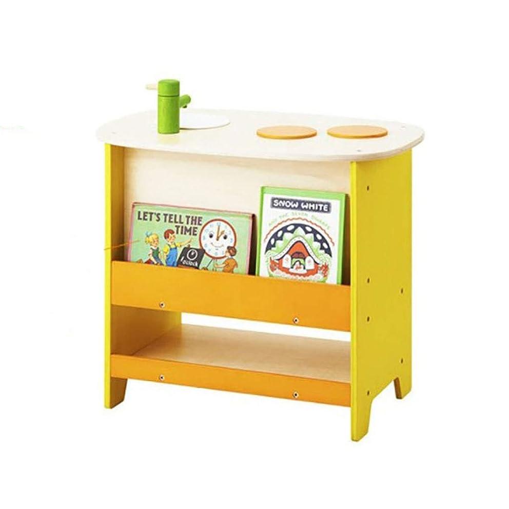 農業のロマンスワークショップおままごとキッチンセット 保育園と幼稚園のキッチンおもちゃ、木製の大きな子供のおもちゃキッチンロールプレイ子供の想像力ゲームギフト 台所 ままごとセット (Color : Yellow, Size : 60x59x38.5cm)