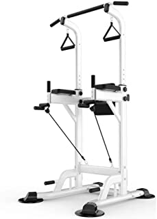 ZJETVO Multifunctional Exercise Equipment, Pull Up Bar,Weight Lifting Bars,Lift and Dive Power Tower,Home Gym Height-adjus...