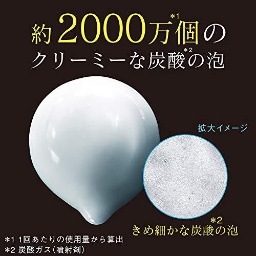ソフィーナiP(アイピー)ベースケアエッセンス本体土台美容液90g