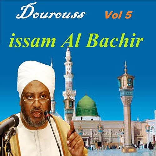 issam Al Bachir