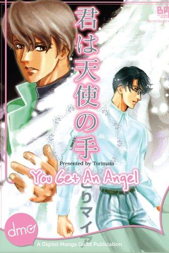 You Get An Angel (Yaoi Manga) (English Edition)