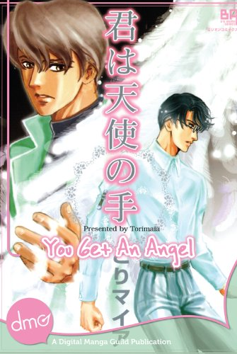 You Get An Angel (Yaoi Manga) (English Edition)