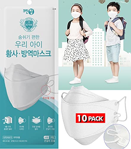 10 Pack, (Age 5 to 12) (Adjustable Strap) 4-Layers Premium (KF94 Certified) Face Mask (Made in Korea) Respirators Protective Disposable Dust Covers (Children, Kids) [EverGreen Clean Top] Small, White