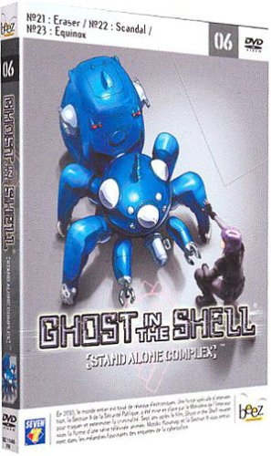 Ghost in The Shell : Stand Alone Complex, vol.6