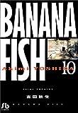 BANANA FISH (10) (小学館文庫)
