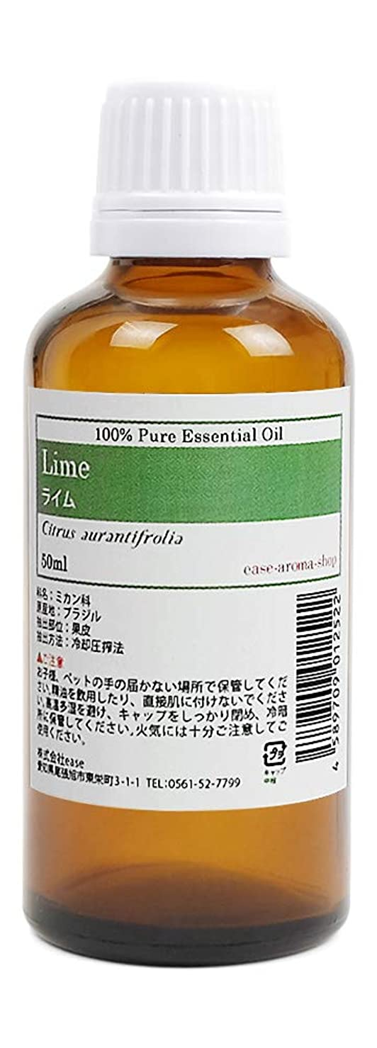 調べる食事を調理するフラップease アロマオイル エッセンシャルオイル ライム 50ml AEAJ認定精油