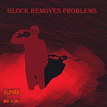 Glock Removes Problems