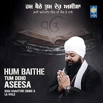 Hum Baithe Tum Deho Aseesa