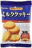フルタ ミルククッキー 30g