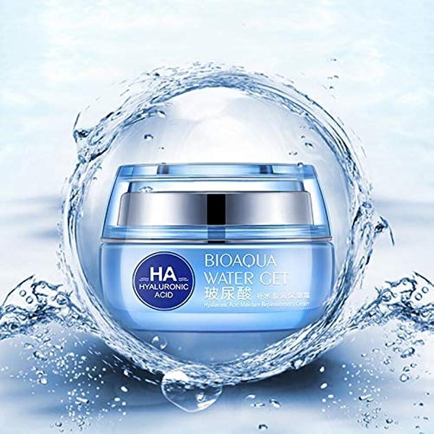 固体媒染剤分注する2017の保湿剤の補充クリームフェイスケア寧HA抗しわは化粧品をKOR