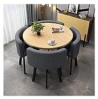 耐久性のあるテーブルと椅子のセット 5リビングルームのテーブルとチェアセットテーブルオフィスレセプションレジャーテーブルシンプルモダンなスタイルのカフェデザートショップラウンジ80センチメートルダイニング DYYD (Color : Gray, Size : Round table)