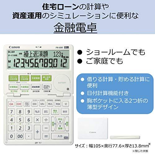 Canon(キヤノン)『金融電卓(FN-600)』