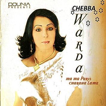 Ma ma Paris Charaha lah