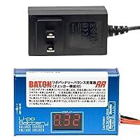 リポバッテリーバランス充電器 RR [ チェッカー機能付・過放電バッテリー自動回復・ACアダプター付属 ]