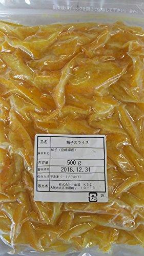 冷凍 国産 ( 宮崎県産 ) 柚子皮 スライス 500g 業務用