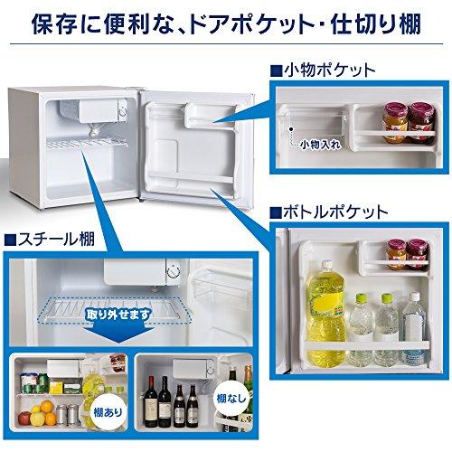 アイリスオーヤマ冷蔵庫45L小型静音1ドア右開き温度調節6段階ホワイトIRR-A051D-W