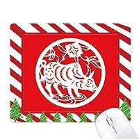 中国の十二宮動物紙牛芸術カット ゴムクリスマスキャンディマウスパッド