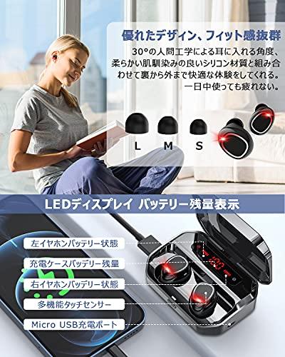 【2021年度版】Bluetoothイヤホン完全ワイヤレスイヤホンブルートゥースイヤホン3500mAh充電ケース付きイヤフォン本体7時間再生/合計200時間再生Hi-Fi高音質最新Bluetooth5.0+EDR搭載3DステレオサウンドAAC対応ノイズキャンセリング機能自動ペアリングLEDディスプレイ残量表示良いフィット感片耳/両耳モード切替音量調整可能IPX7防