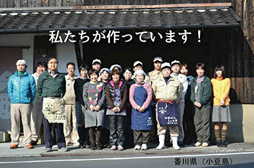 国産『オリーブの葉粉末30g』香川県小豆島産送料無料
