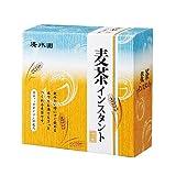 麦茶インスタント 1g×30包