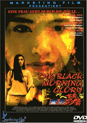 The Black Morning Glory (Ungeschnittene Fassung)