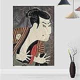 YUSHIJIA AS65ST12 Posters e Impresiones de Japón Ukiyo Poster Impresión de la Lona Imagen de Pared for los Decoración decoración de la Pared del Cartel de 50 x 70 cm sin el capítulo Posters Prints