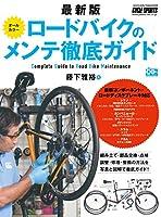 51ARH2mZwiL. SL200  - 自転車安全整備士試験