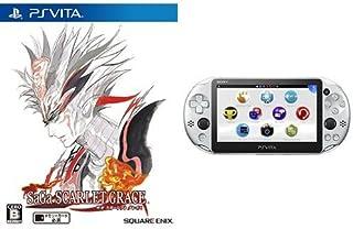 サガ スカーレット グレイス + PS Vita 本体 シルバー 【Amazon限定特典】PS Vita用テーマ「サガキャラクターズ」配信