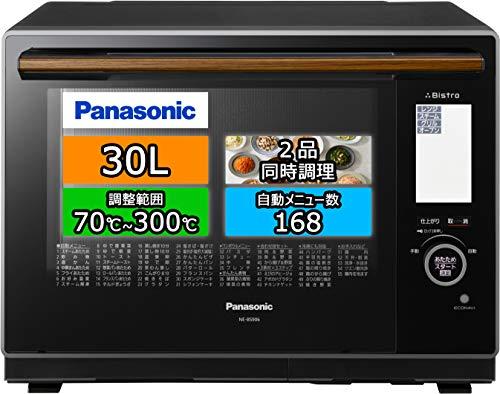 パナソニック ビストロ スチームオーブンレンジ 30L 2段 ワンボウル調理 ブラック NE-BS906-K