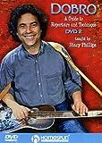 Bar Slants & String Pulls [Alemania] [DVD]