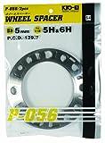 KYO-EI 協永産業 Wheel Spacer 5mm 5/6H PCD139.7 4WD 個数:2枚 P-056-2P