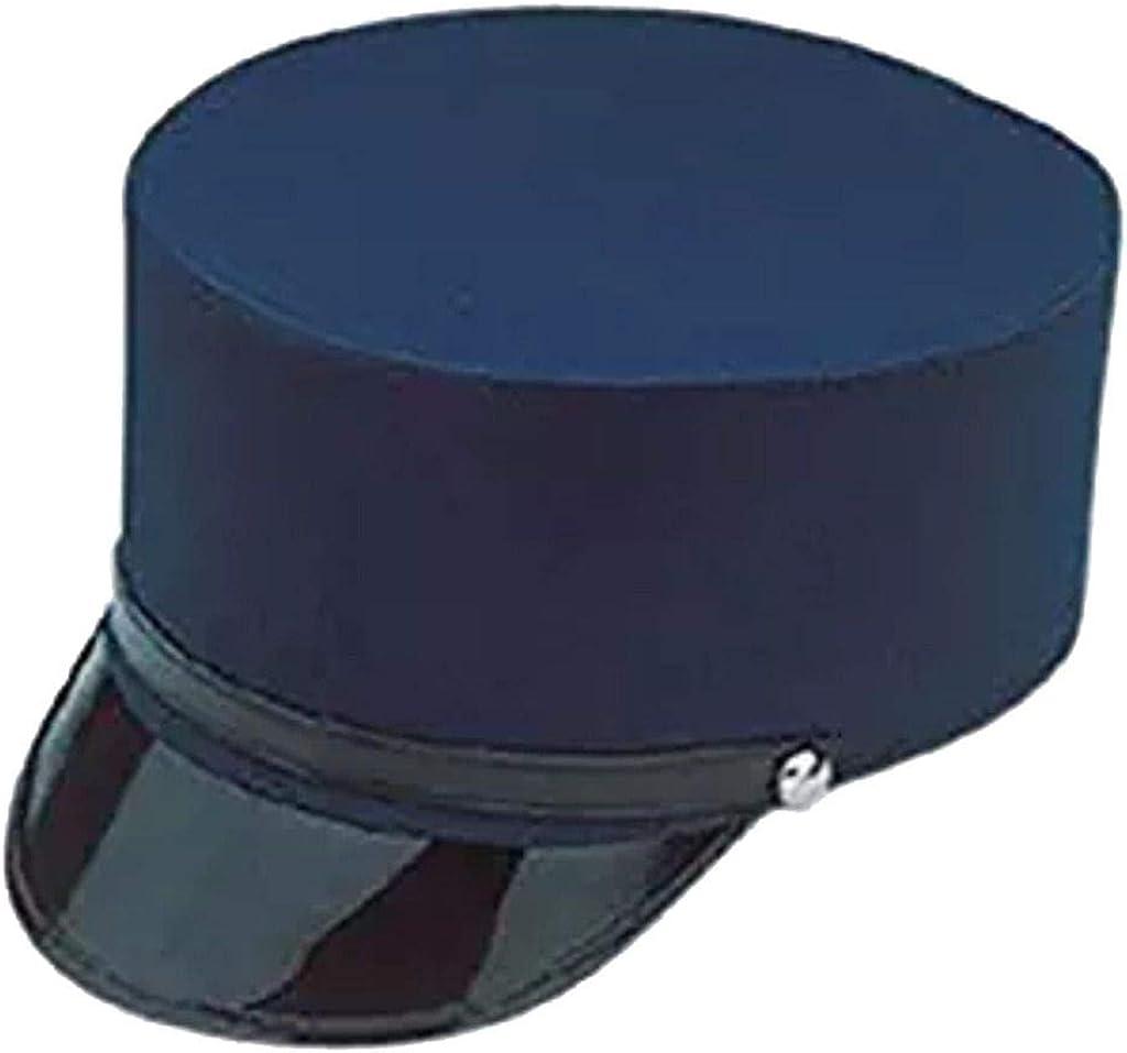 Deluxe Adult Express Train Conductor Gendarme Hat Porter Brakemans Costume Cap