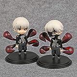 ZHTY Figura de Anime Tokyo Ghoul Figuras de acción Kaneki Ken Modelo de Juguete Q.Figuras Anime 100m...