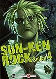 Sun Ken Rock, Tome 4 (French Edition) by BOICHI(2009-04-28) - BAMBOO - 01/01/2009