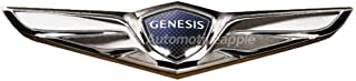 AutomotiveApple 86320B1600 Front Hood Emblem For Hyundai Genesis G80