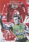 Crying フリーマン DVDコレクション VOL.4[DVD]