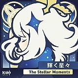 原神-輝く星々 (Original Game Soundtrack)