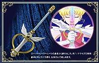「美少女戦士セーラームーンEternal」 ムーンカレイドスコープ 1/1スケール PROPLICA