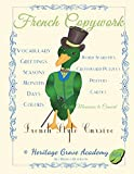 French Copywork: French Style Cursive (French Penmanship Books) (Volume 3) (French Edition)