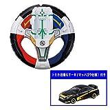 【メーカー特典あり】トミカ アースグランナー トリプルチェンジギア アースハンドル 特典トミカ 日産GT-R ( アースグランナー マッハゴウ仕様 )付き