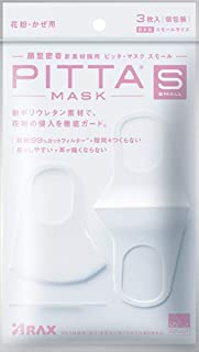 Health and Personal Care from Japan - Pitta mask (PITTA MASK) 3 Sheets Small Input *AF27*