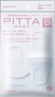 ARAX Pitta Mask, Small, 0.13 Pound